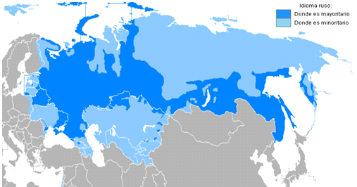 En ruso hay