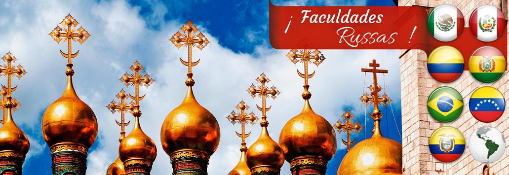 Blog ALAR Brasil, Faculdades Russas, Universidades na Russia