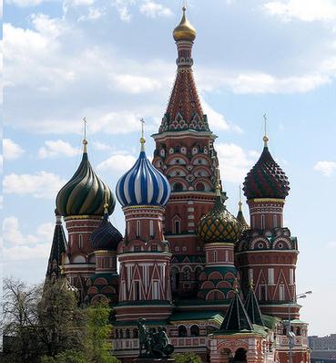 Rusia foto rusa personales